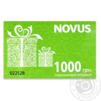 Certificate - buy, prices for Novus - image 1
