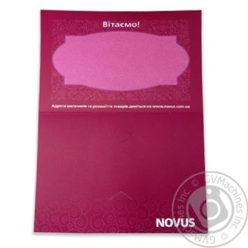 Certificate Gift - buy, prices for Novus - image 1