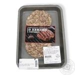 Meat Terra rich with lambs fresh vacuum packing
