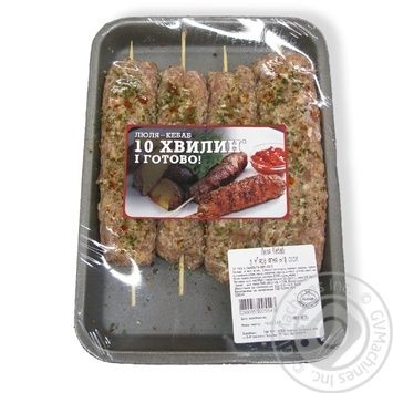 Люля-кебаб з м'яса ягня TР в/у ваг