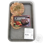 Cutlet Terra rich fresh for hamburger vacuum packing