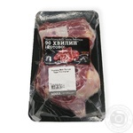 Meat Terra rich fresh vacuum packing