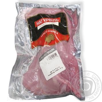 Meat Naturvil fresh vacuum packing