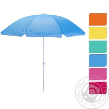 Umbrella to rest - buy, prices for Novus - image 1