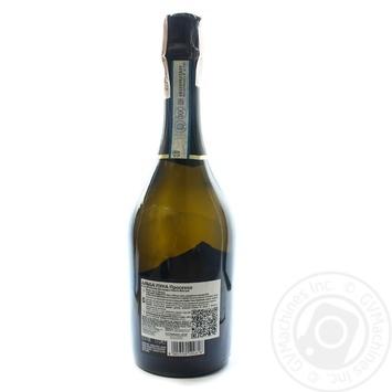 Вино игристое Maschio dei Cavalieri Alba Luna Prosecco Extra Dry Treviso DOC белое сухое 11% 0,75л - купить, цены на Novus - фото 2
