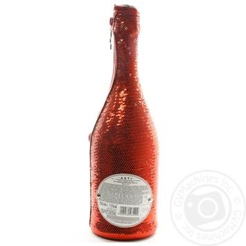 Вино ігристе Martini Asti біле солодке 7,5% 0.75л - купити, ціни на Novus - фото 2