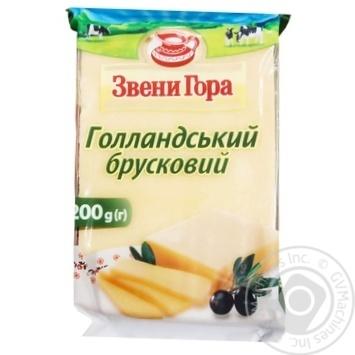 Сыр Звени Гора Голландский 45% 200г - купить, цены на МегаМаркет - фото 1