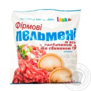 Laska Firmovi With Beef And Pork Frozen Meat Dumplings 900g - buy, prices for Auchan - image 1