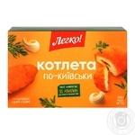 Котлета Легко По-киевски замороженная 290г