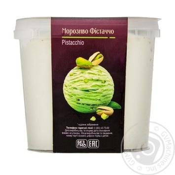 Gel'Amo Pistacchio Ice-Cream 600g