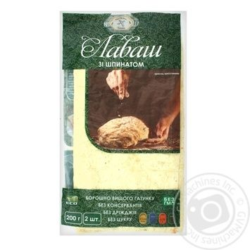 Persha Pryvatna Pekarnya With Spinach Lavash 200g - buy, prices for Novus - image 1