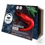 Seafood shrimp Delfin red frozen 360g