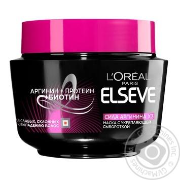 Маска для волосся L`oreal Elseve Сила аргініну для слабкого волосся 300мл - купити, ціни на Novus - фото 1
