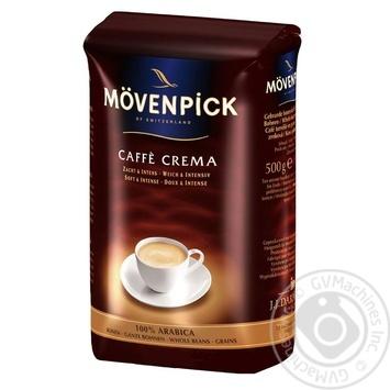 Кофе зерно J.J.Darboven Movenpick Caffe Crema 500г - купить, цены на МегаМаркет - фото 1
