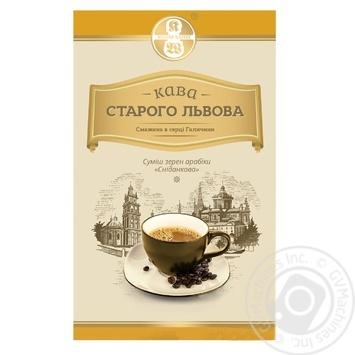 Starogo Lvova Ground Coffee for Breakfast 250g - buy, prices for MegaMarket - image 1