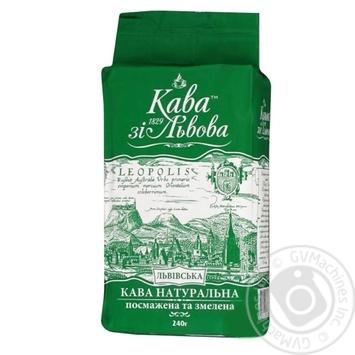 Кофе Кофе со Львова Львовская молотый 225г - купить, цены на Метро - фото 1