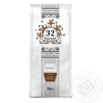 Coffee 32 pounds in grains 500g - buy, prices for MegaMarket - image 1