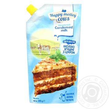 Молоко згущене Happy Motley Cows з цукром нежирне 440г - купити, ціни на Novus - фото 1