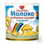 Молоко згущене Мама Мілла незбиране з цукром 8.5% 380г