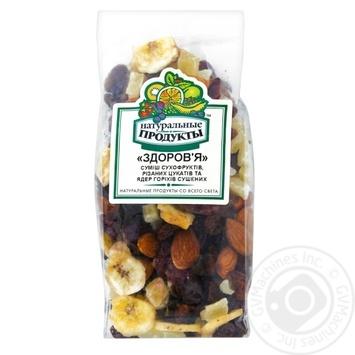 Смесь фруктово-ореховая Натуральные продукты Здоров'я 200г