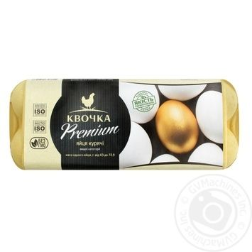 Яйца куриные Квочка Premium С0 10шт - купить, цены на Novus - фото 1