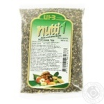 Насіння чіа Nutti 100г