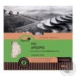 Набір рис арборіо з рожевою гімалайською сіллю Август 400г