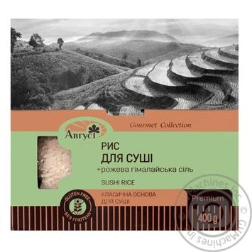 Avgust Round Rice for Sushi with Pink Himalayan Salt 400g - buy, prices for CityMarket - photo 1