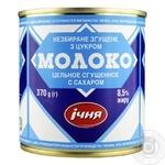 Ichnya Whole Condensed Milk with Sugar 8,5% 370g
