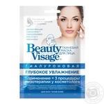 Маска Beauty Visage косметическая для лица тканевая с гиарулоном увлажняющая 25мл