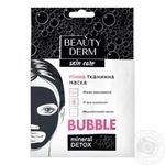 Маска BeautyDerm Пенная для лица тканевая 25мл