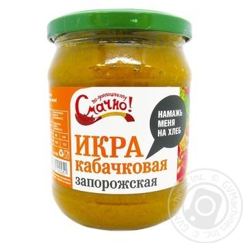 Ікра кабачкова Запорізька По-українськи Смачно! 450г - купить, цены на Novus - фото 1