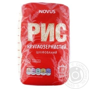 Groats rice Novus short grain 1000g - buy, prices for Novus - image 1
