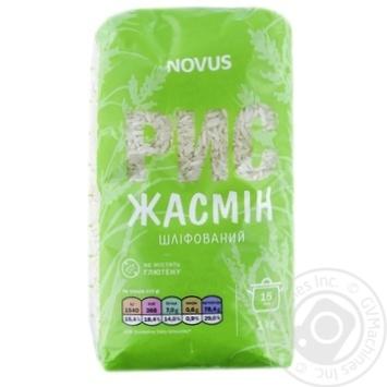 Groats rice jasmine Novus 1000g - buy, prices for Novus - image 1