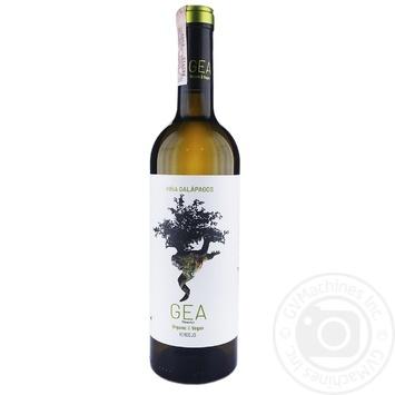 Вино Gea Organic & Vegan Verdejo белое сухое 12% 0,75л - купить, цены на Novus - фото 1