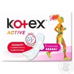 Прокладки Kotex Active Супер плюс сеточка 7шт