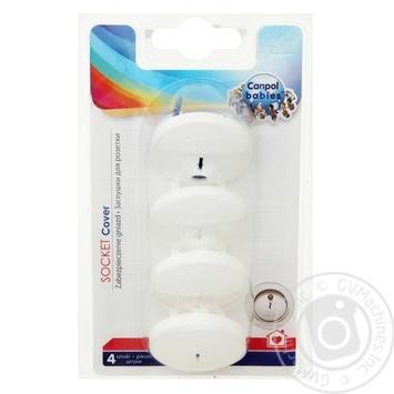 Canpol Plug for Socket 3pcs 13/100 - buy, prices for CityMarket - photo 1