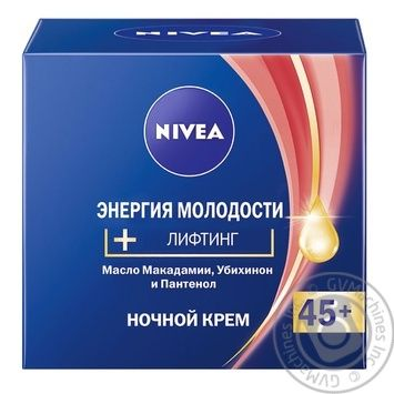 Cream Nivea 45+ for face 50ml - buy, prices for Novus - image 1
