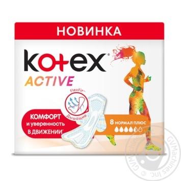 Kotex Active Normal Plus pads 8pcs - buy, prices for MegaMarket - image 1