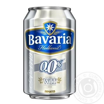 Пиво Bavaria Holland светлое безалкогольное ж/б 0% 0,33л