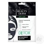 Маска тканинна для обличчя Detox BeautyDerm , 25 мл