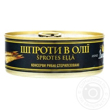 Banga in oil sprats 240g - buy, prices for Novus - image 1