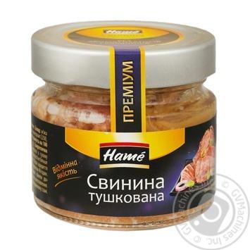 Hame stewed pork meat 170g - buy, prices for Novus - image 1
