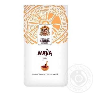 Кофе Mava Эспрессо молотый 230г - купить, цены на Novus - фото 1