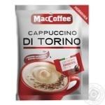 Напиток кофейный растворимый MacCoffe Cappuccino Di Torino 25г