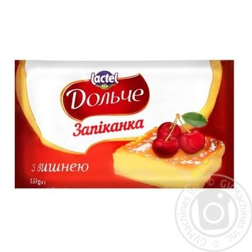 Dolche Pudding With Cherry Flavor - buy, prices for MegaMarket - image 1