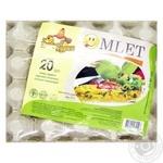 Яйця Від доброї курки Омлет С1 20шт