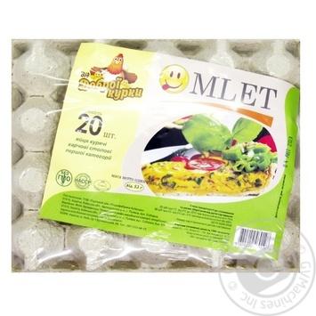 Яйця Від доброї курки Омлет С1 20шт - купити, ціни на Novus - фото 2