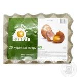 Яйца куриные Luxo Vo С0 20шт