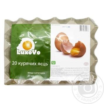 Яйца куриные Luxo Vo С0 20шт - купить, цены на Novus - фото 1
